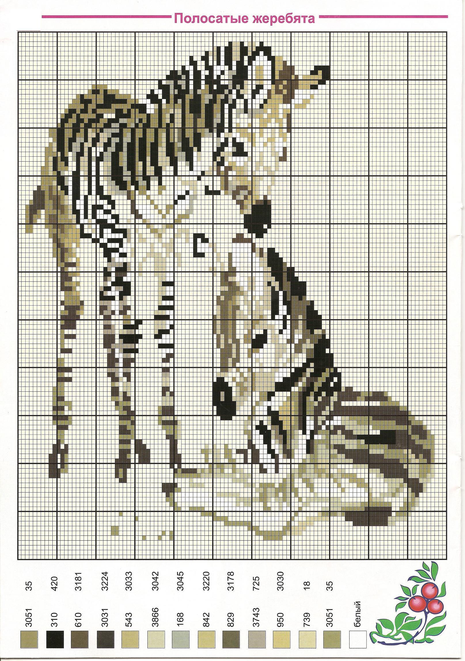 Схемы вышивки «африка» - Вышивка крестом 48