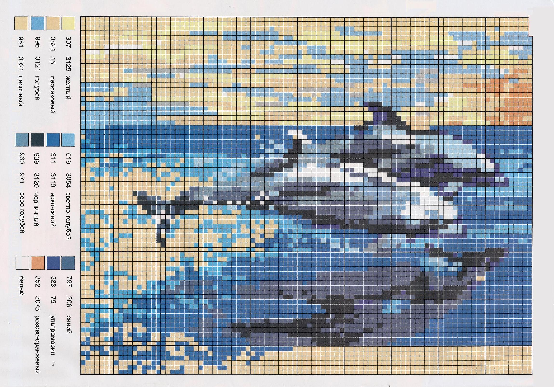 Вышивка крестом: Дельфины схема 36