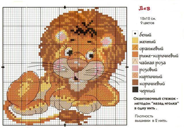 Львы схема вышивки крестиком 26